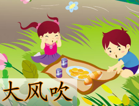 小兰的爸爸妈妈_教学中心 - 中文天下 Yes! Chinese - Learning Chinese