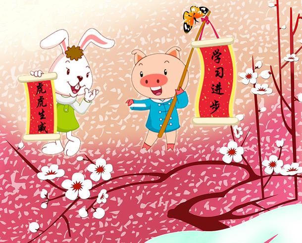 梅花朵朵把春报。