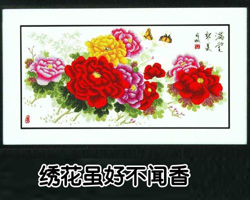 增广贤文 30 (画水无风)