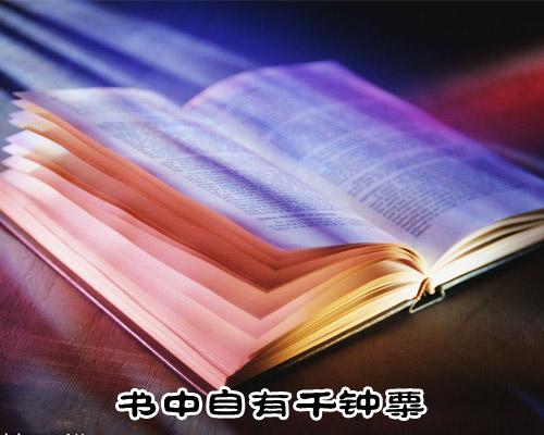 增广贤文 35 (忘恩负义)