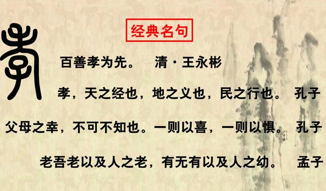 论语·阳货·第十七(1)