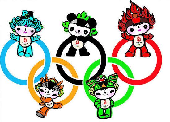 北京奥运会吉祥物——福娃